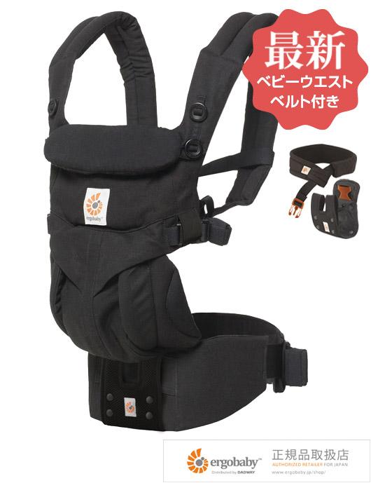エルゴ オムニ360 ブラック