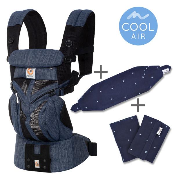 OMNI360 クールエアインディゴブルー専用カバーセット