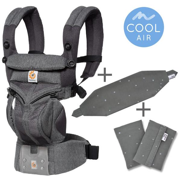 OMNI360 クールエアクラシックウィーブ/ティンクルグレー専用カバー付き3点セット