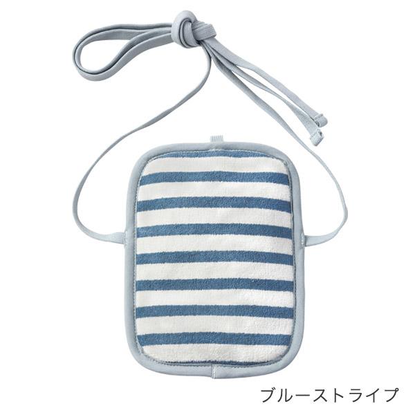 BabyHopper 保冷保温ポーチ シングル / ブルーストライプ [BCBH00507]