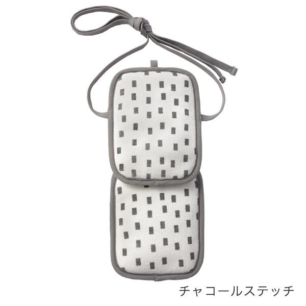 BabyHopper 保冷保温ポーチ ダブル  / チャコールステッチ[BCBH00508]