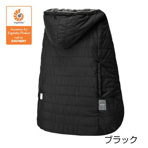 【2018年 最新モデル】BabyHopper(ベビーホッパー) ウインター・マルチプルカバー ブラック[CKBH04011]