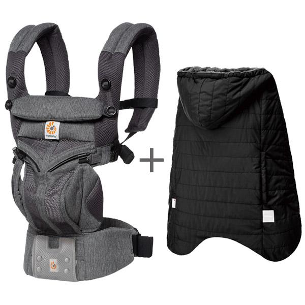 OMNI360 クールエアクラシックウィーブ 防寒カバーセット